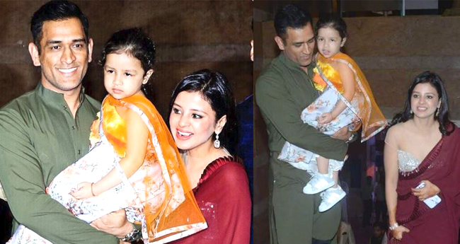 Dhoni and Sakshi makes a stylish appearance with daughter Ziva at Poorna Patel's Sangeet