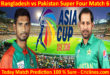 Asia Cup 2018 – PAKISTAN vs BANGLADESH Today Live Streaming Cricket Match on Mobile